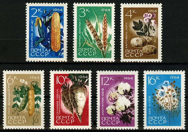 сколько стоят марки на открытку по россии для временного пережатия