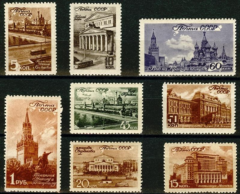 Почтовые марки россии по годам