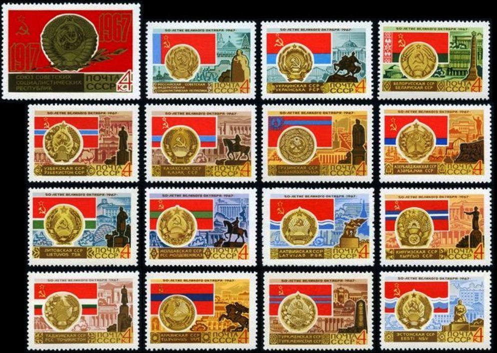 картинки флагов советских республик является удобным безопасным