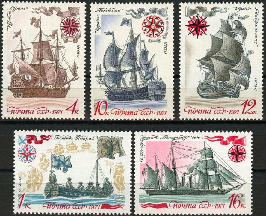 семье купит открытки и марки прошлого века, зал